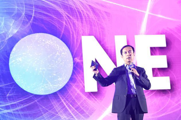 阿里开启商业操作系统时代 全面开放数字化能力