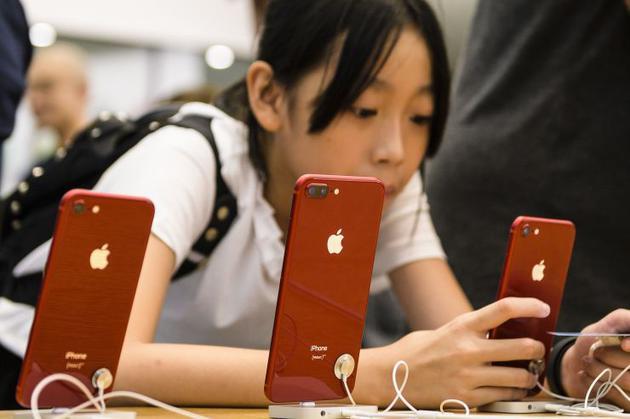 """进军增强现实:传苹果明年将推出""""3D AR摄像头""""设备"""