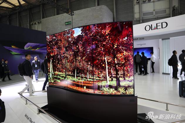 LG双面屏幕