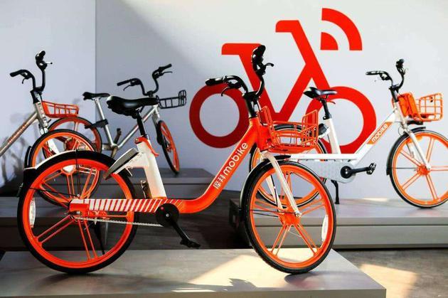 共享单车初创公司摩拜单车出售其欧洲业务已进入收官阶段