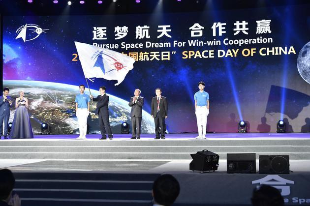 """2019年""""中国航天日""""主场活动长沙开幕"""