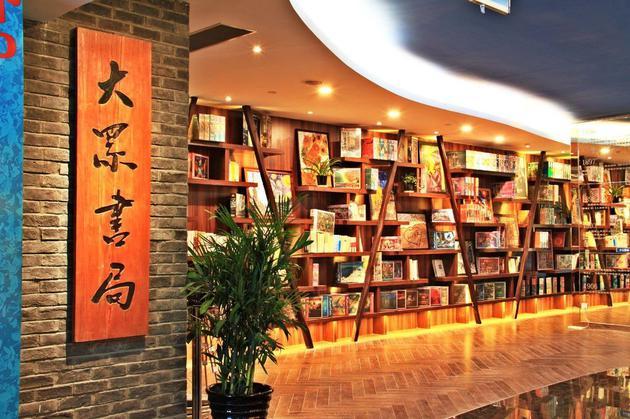 popular book shop