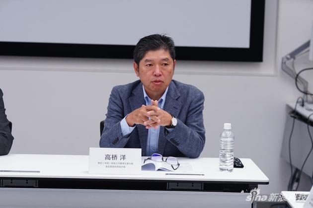 索尼(中国)有限公司董事长高桥样