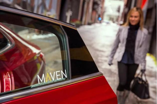 通用汽车共享服务Maven宣布退出8个城市:包括波士顿、芝加哥和纽约市