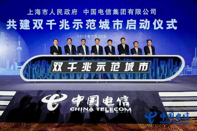中国电信上海_上海成为中国电信首个5G试用城市 - 云海互联