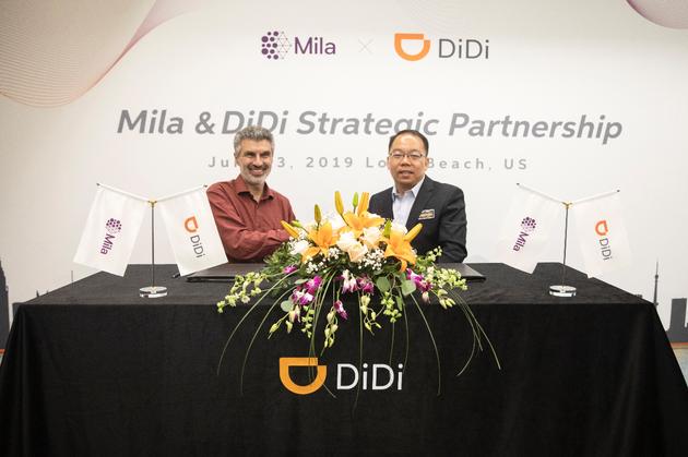 Mila创始人Yoshua Bengio与滴滴AI Labs负责人叶杰平