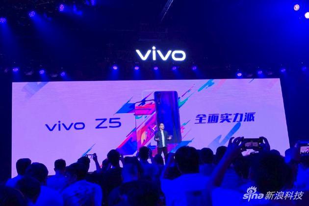 vivo Z5亮相