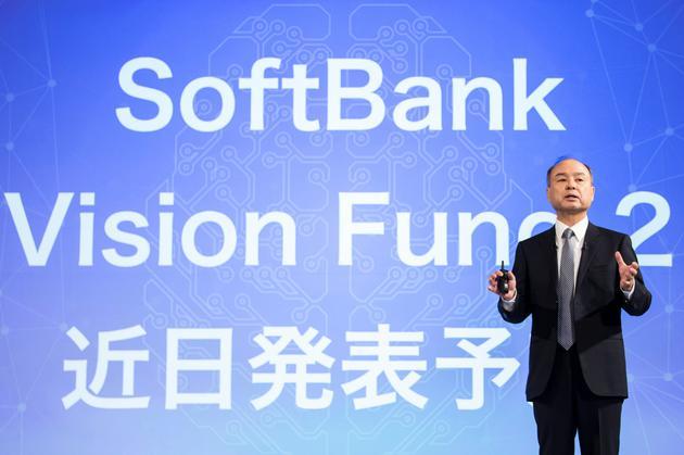 软银有意向员工提供200亿美元贷款 可能获得额外资金