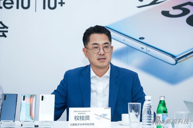 三星电子大中华区总裁权桂贤