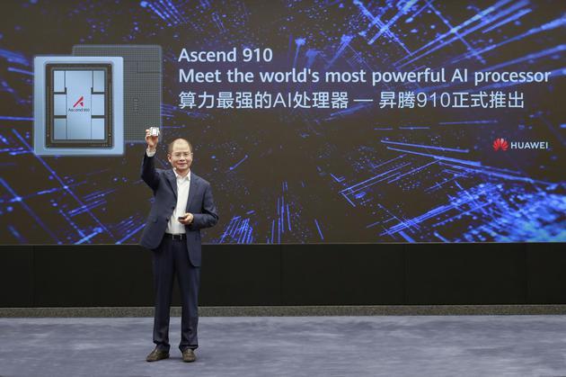 華為徐直軍:AI是大產業,生態建設和價格策略是關...