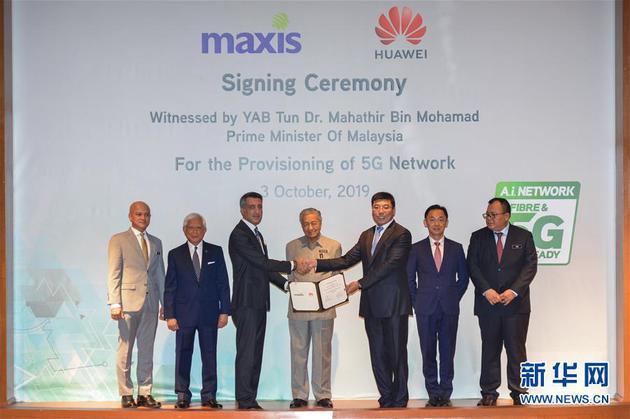 马来西亚明讯与华为合作 签署为期3年的5G商用合同
