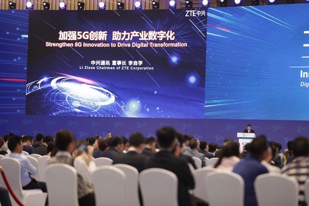 中兴李自学:5G技术从标准上是拓展了面向工业领域