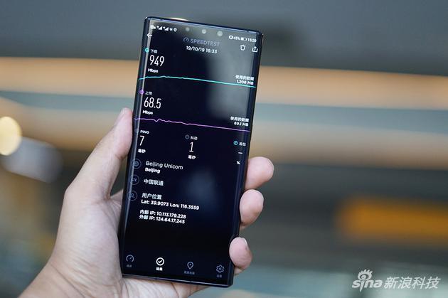 Mate30 Pro 5G测速