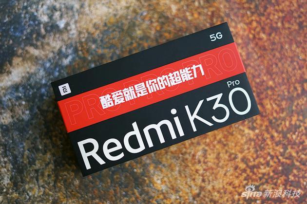 Redmi K30 Pro评测:2999元让更多用户有机会体验5G旗舰机