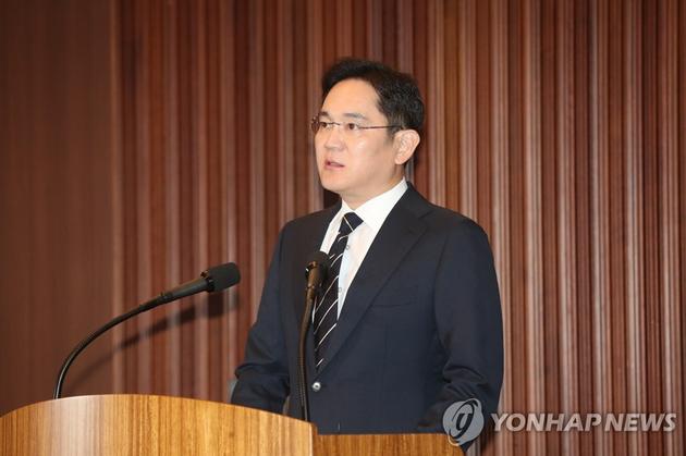 李在镕6日发表道歉书(韩联社)
