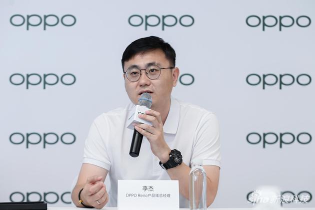 OPPO Reno产品线总经理李杰