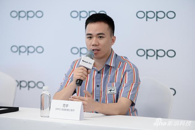 OPPO高级影像工程师范宇
