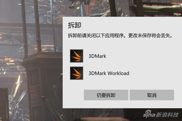 如果有任务在正在使用GPU,系统会提示关闭相关程序后进行操作。