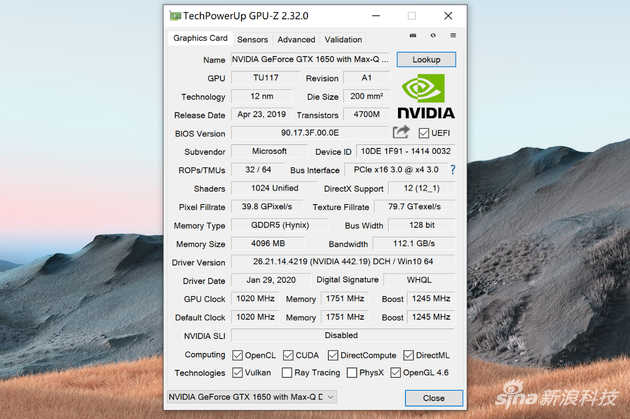 GeForce GTX 1650 Max-Q性能强劲