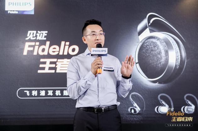 飞利浦推出Fidelio系列四款耳机新品