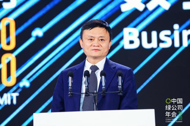 中国企业家俱乐部主席、阿里巴巴合伙人马云