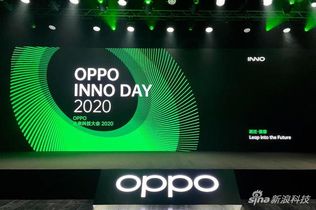 OPPO Future Technology Conference 2020