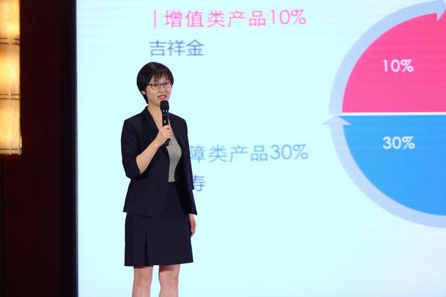 中国银行第二届理财经理专业技能竞赛(山西赛区)圆满落幕