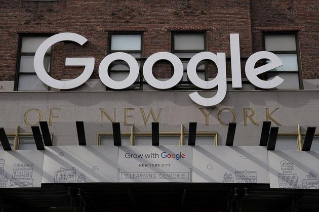 """谷歌提请求,美德州法庭拟将反垄断诉讼 """"并案""""到加州"""