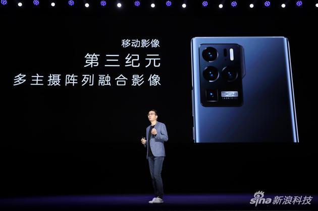 中兴移动总经理倪飞认为Axon 30已经进入移动影像第三纪元,也就是计算摄影的加入(计算摄影概念此前也有厂商提及并实施)