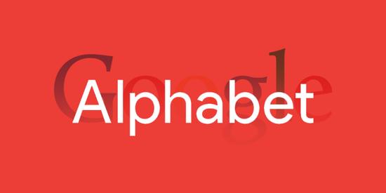 继苹果微软和亚马逊后 Alphabet加入万亿市值俱乐部