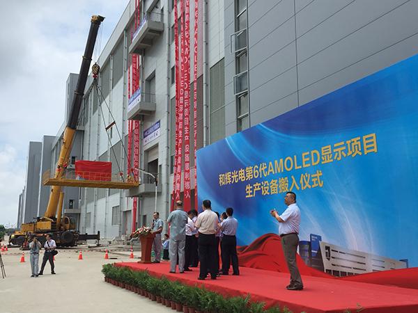 工业洁净厂房已初步建成,项目进入了生产设备安装调试阶段。 本文图片均由澎湃新闻记者 俞凯 摄