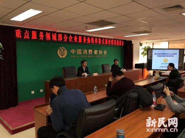 图片来源:新民晚报见习记者 潘子璇 摄