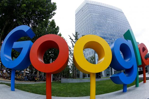 Google+倒了麻烦还没完 美议员质问为何拖延披露问题