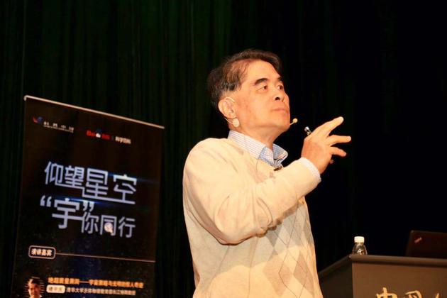 """▲清华大学""""百人计划""""天体物理项目主持人楼宇庆"""