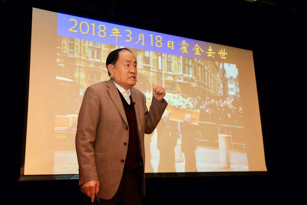 ▲北京师范大学天文学系教授,博士生导师何香涛