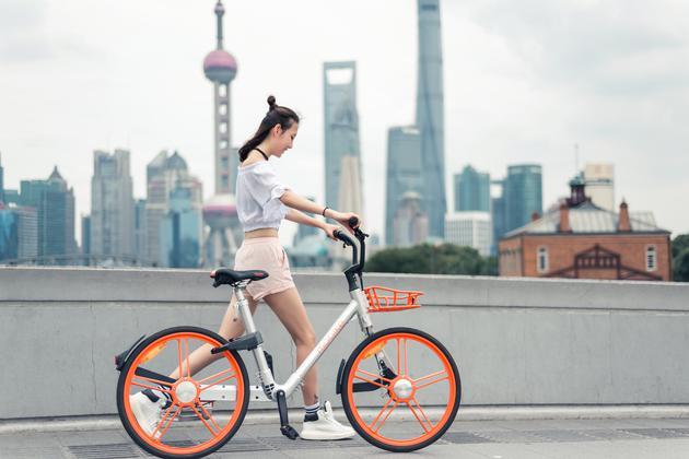 松下、摩拜洽谈物联网电动自行车合作