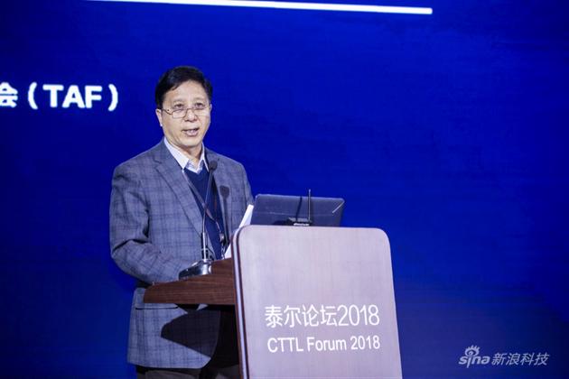 中国信休通信钻研院副院长、中国泰尔实验室实走主任何桂立