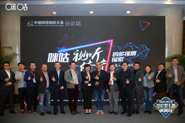 咪咕视频将构建5G超高清赛事传送网络