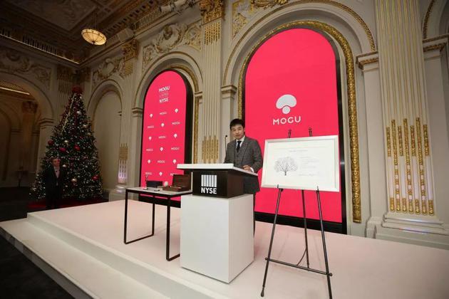 蘑菇街创始人、董事长兼CEO陈琪