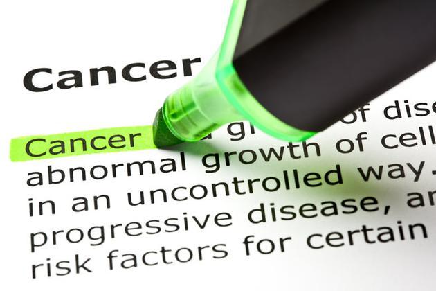 数据:美国癌症死亡率25年来下降约27%