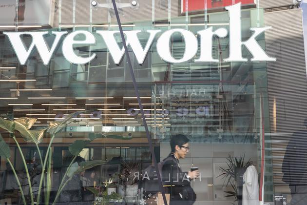 """WeWork CEO回应""""将私人房产租给公司"""":已获批准"""