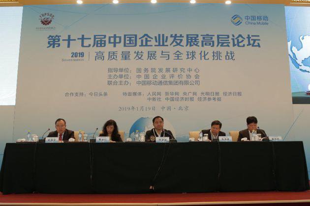 工信部副部长陈肇雄:中国加快5G商用已具备现实基础