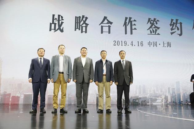 汽車之家與北京汽車合作升級戰略 正轉為對B端數字化服務