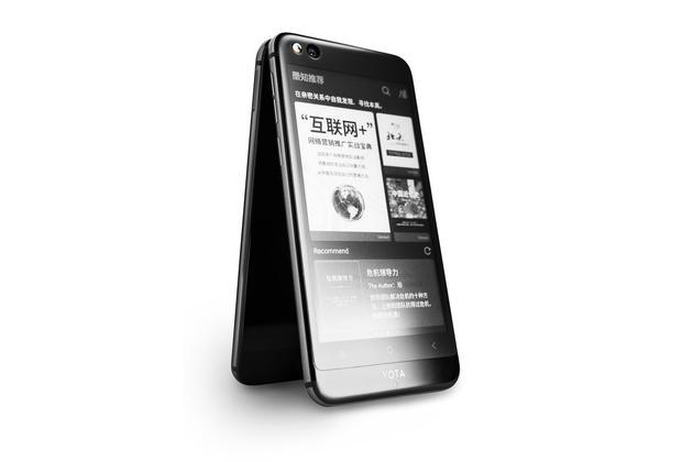双屏手机厂商Yota破产 债权人有21天确定所有权