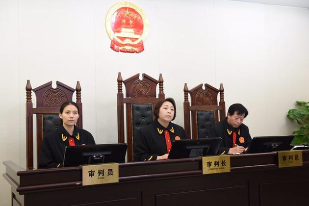 庭审现场。来源:法院供图