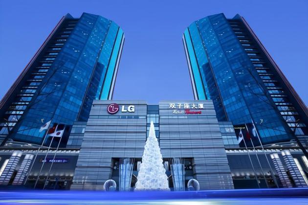 LG正出售北京双子座大厦 将用于并购潜力企业