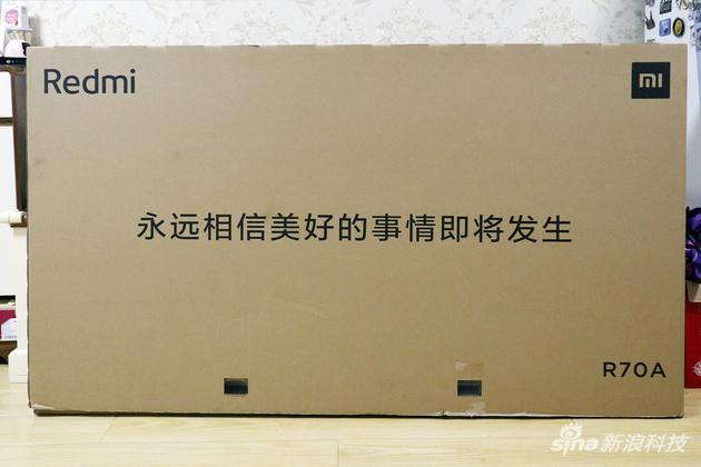 Redmi紅米電視 不到4000元的70寸大屏你會買嗎?