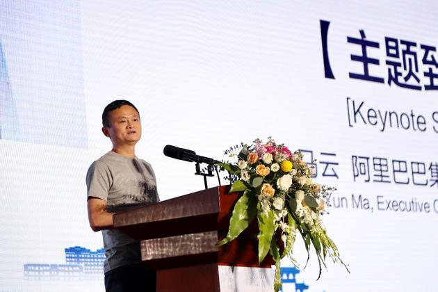 8月30日,山东省惠民县,马云出席第七届中国淘宝村高峰论坛,并做主题发言。