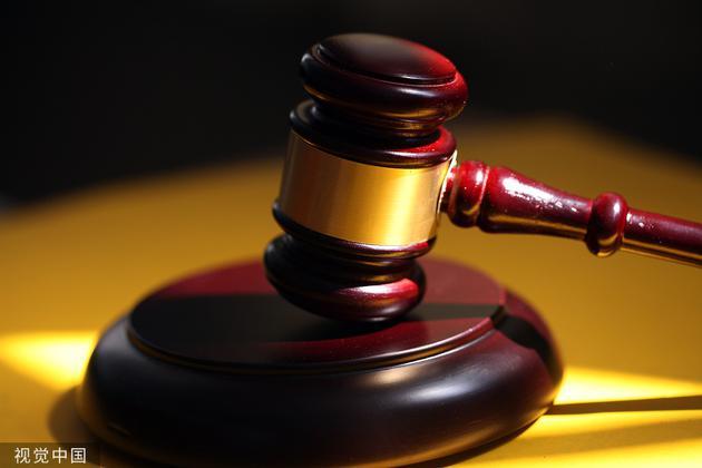 国药控股天津旗下药房遭罚 违法无证经营某医疗器械