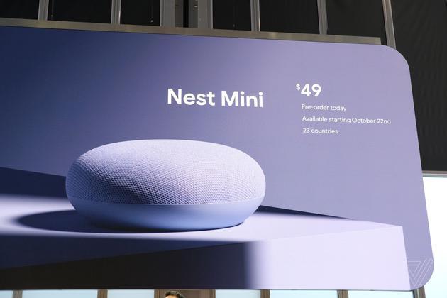 Nest Mini智能音箱
